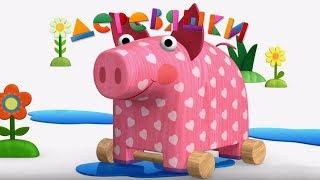 Деревяшки - Тень -  Серия 38 - мультик для малышей