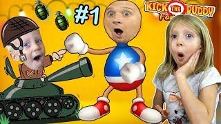 Новый АНТИСТЕРСС В КОРОБКЕ #1 Kick the Buddy Forever!