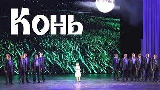 Ярослава Дегтярёва и камерный хор Лик - Конь