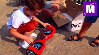 Макс покупает Гироскутер Like Bike Гироборд брату в подарок  едем к родственникам на машине