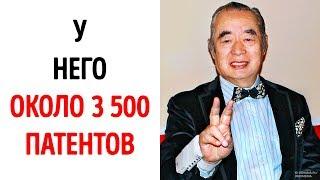 Выдающийся японский изобретатель, у которого 3500 патентов