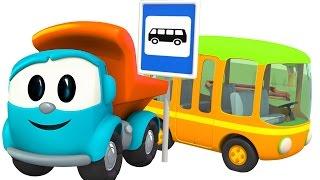 Развивающий мультфильм - Грузовичок Лева собирает автобус