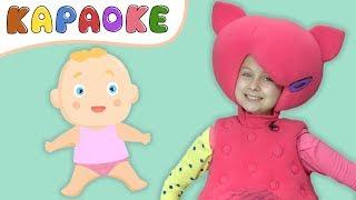 КУКУТИКИ - Караоке Лялечка - Детская Песенка про куколку
