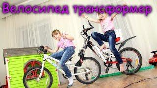 Делаем Двойной велосипед на трех колесах. Получится или нет?