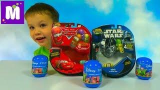 Крутые Бобы Звёздные Войны и Тачки Дисней с игрушками
